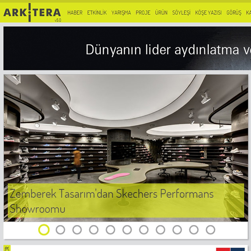 Arkitera - Skechers Performance Showroom