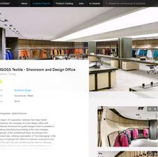 Architizer - Vigoss Design Studio