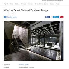 Archdaily - Vigoss VFactory