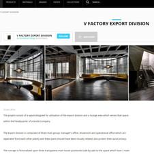 Archello - VFactory Export Divis