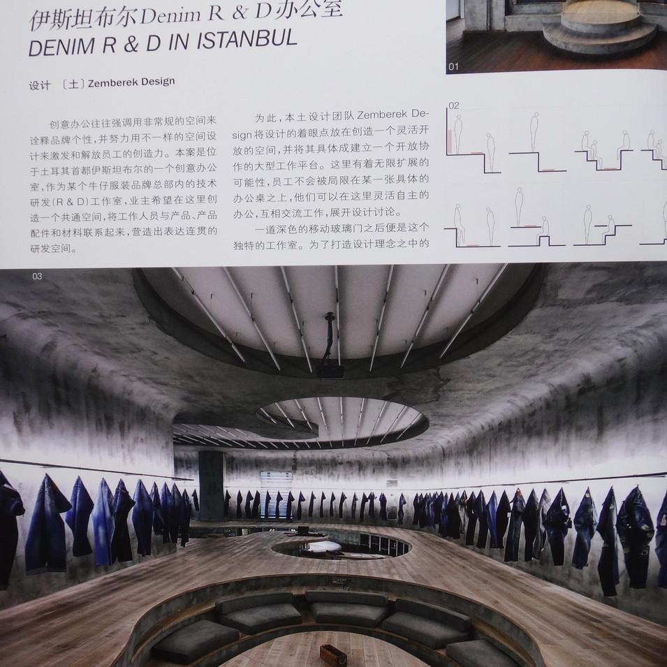 IDC - Vigoss Denim R&D
