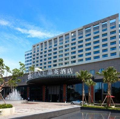 台南晶英飯店