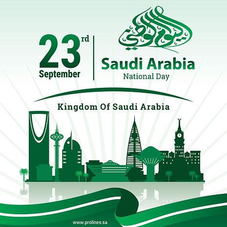 saudi-national-day-2018-6.jpg