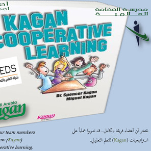 Kagan-Copy (3).jpg