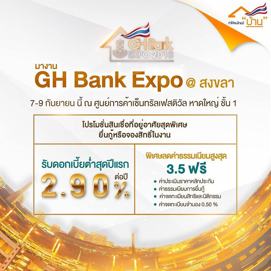 GH expo.jpg