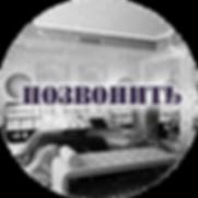 дизайн интерьеров в Кемерово