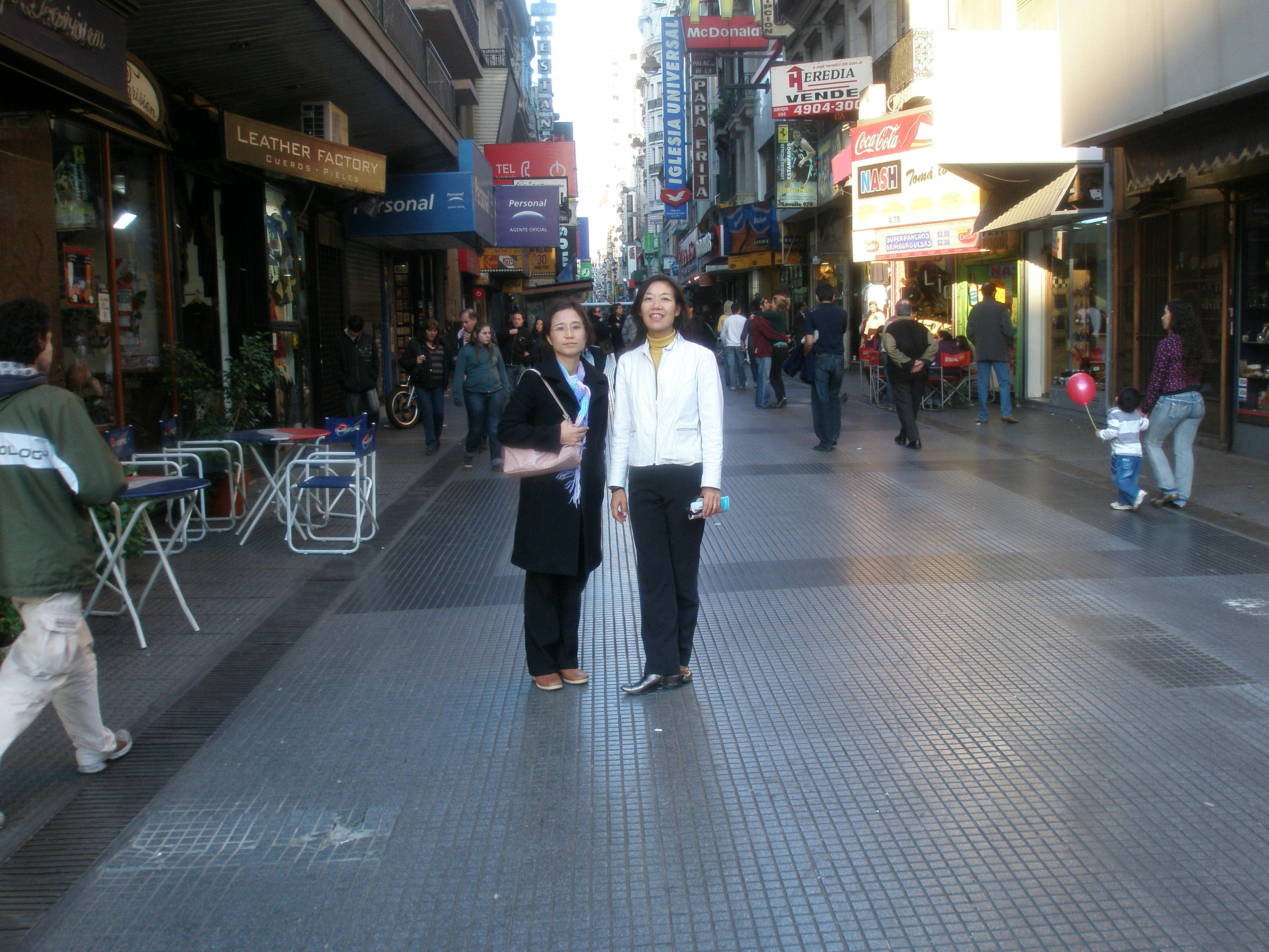2008 argentine tour street