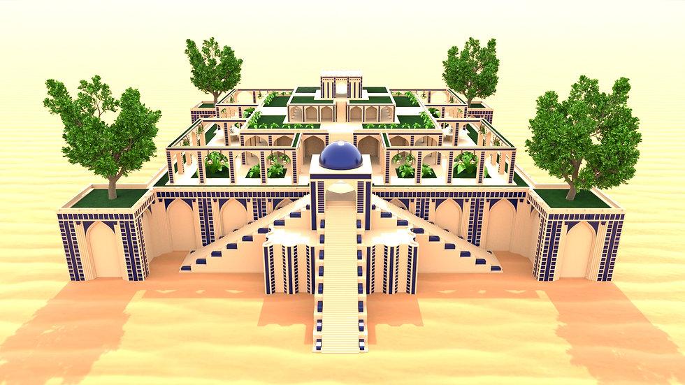 Hanging Gardens of Babylon Picture Full