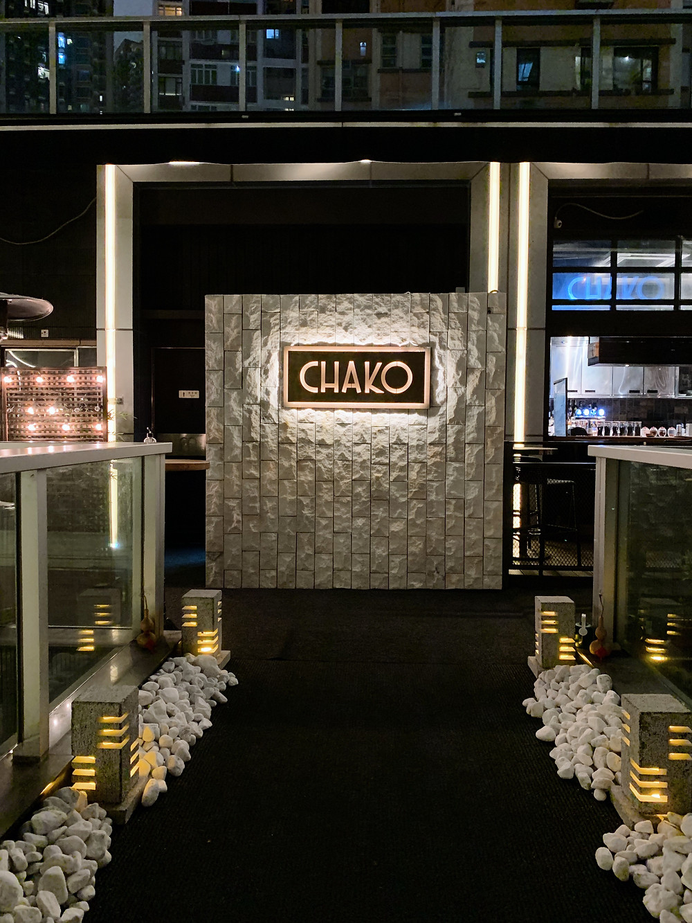 Chako restaurant in Hong Kong