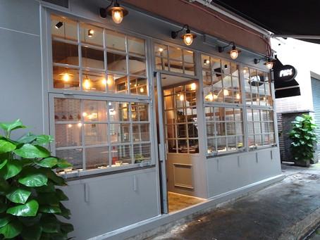 Italian brunch review: Pici on Star Street, Wan Chai, Hong Kong