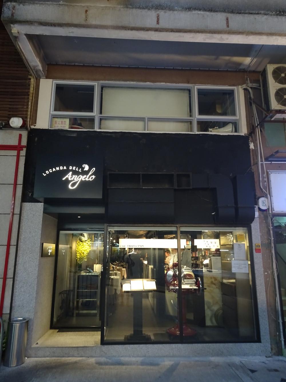 Locanda dell'Angelo, Italian restaurant, Hong Kong