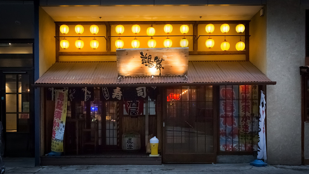 Umai Japanese restaurant in Lai Chi Kok Hong Kong
