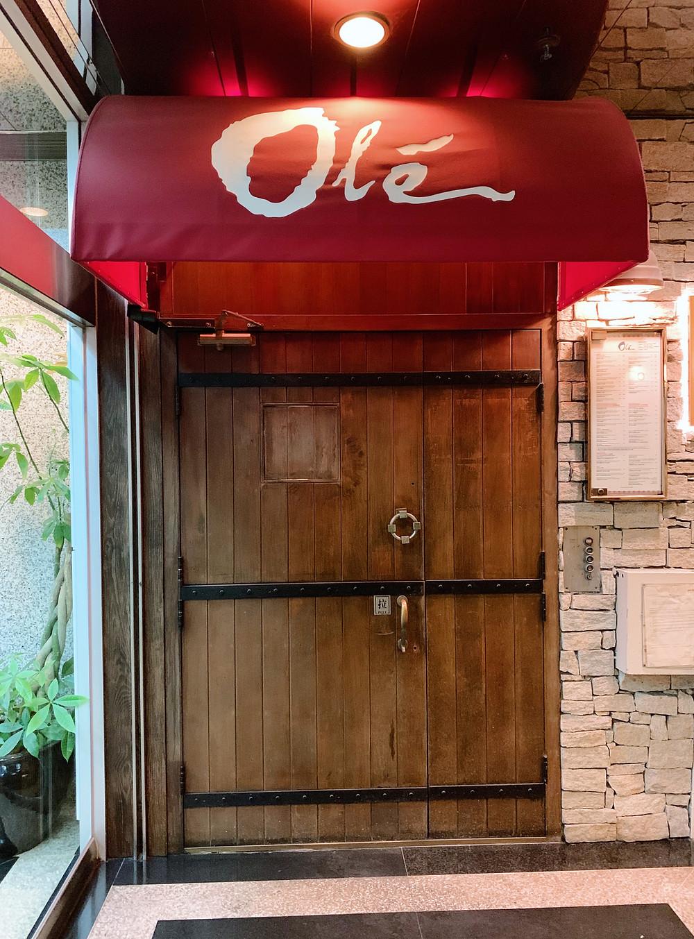 Ole restaurant in Hong Kong