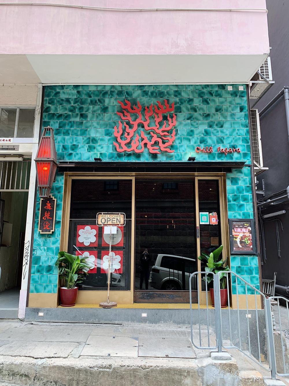Chilli Fagara Sichuan restaurant in Hong Kong