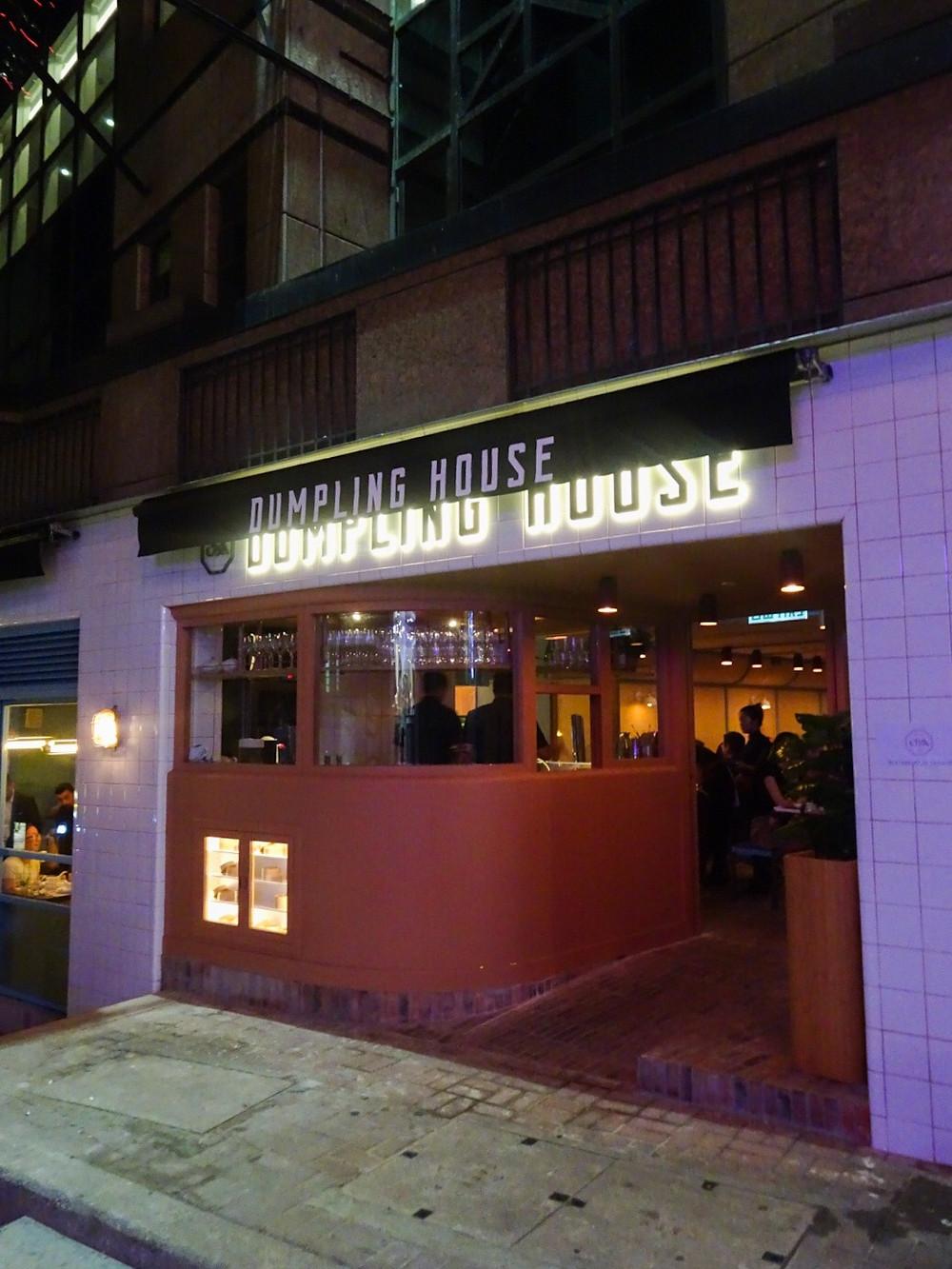 Chifa Dumpling House by Pirata Group in Hong Kong