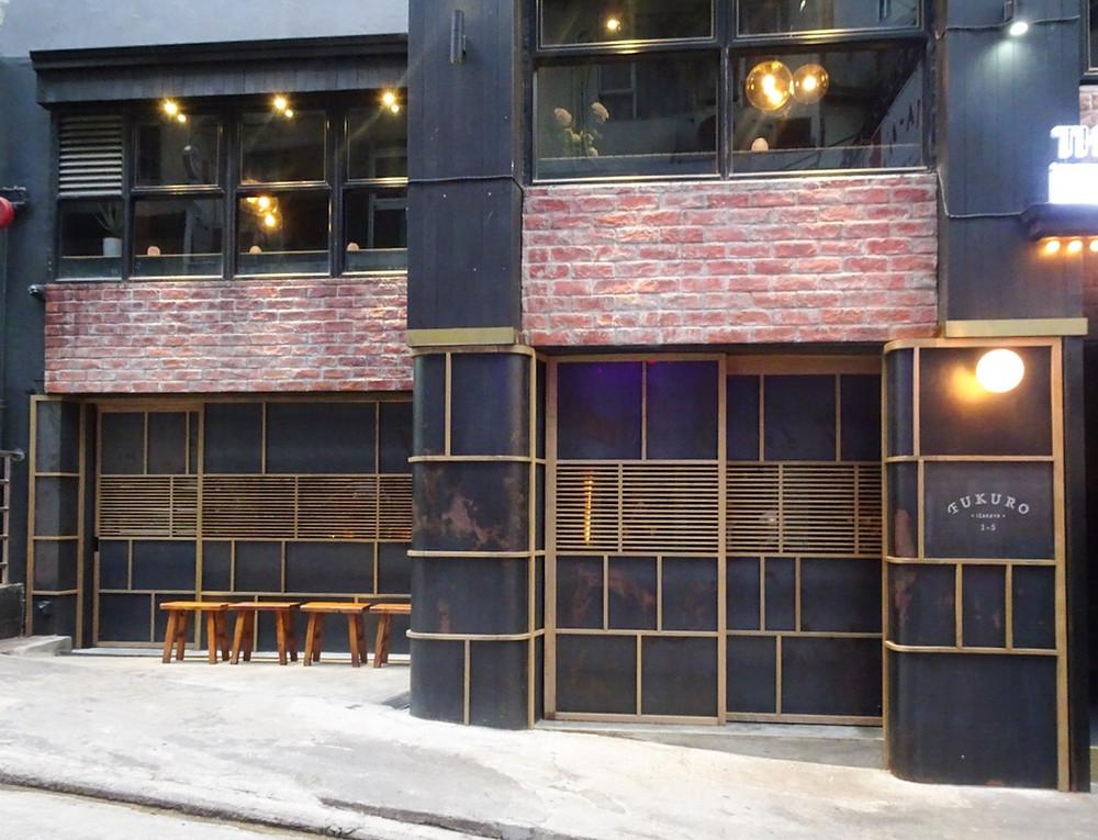 Fukuro izakaya restaurant by Black Sheep Restaurant Group in Hong Kong