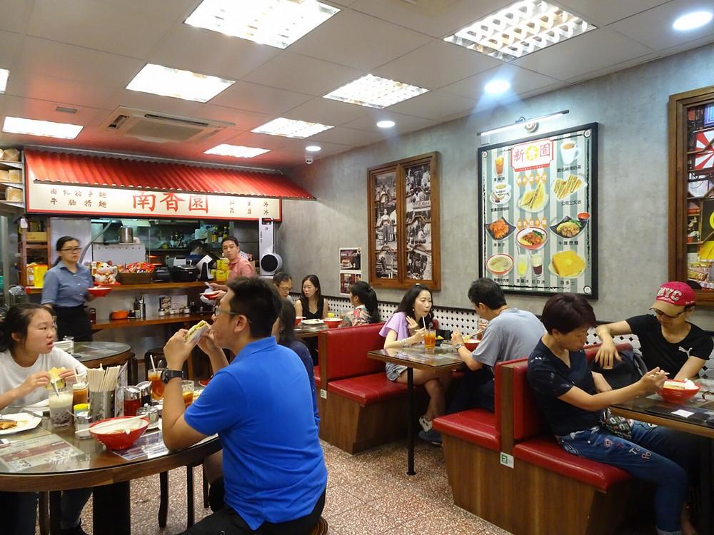 Sun Hang Yuen restaurant in Sham Shui Po Hong Kong
