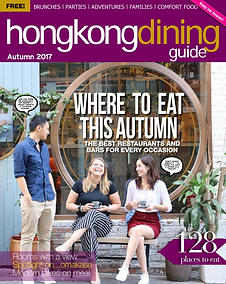 Hong Kong Dining Guide