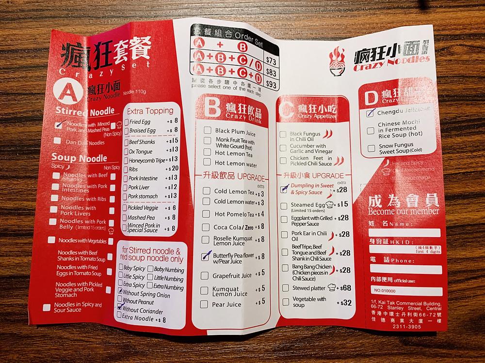 Menu at Crazy Noodles restaurant in Hong Kong