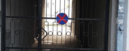 Вход - Железная ворота.jpg