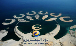 Durrat Al Bahrain Project