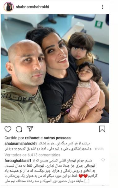 casal islâmico e condenado a 74 chibatadas