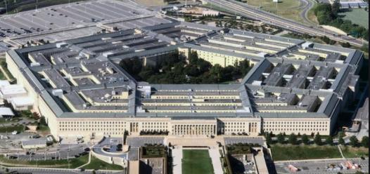 Óvnis Pentágono