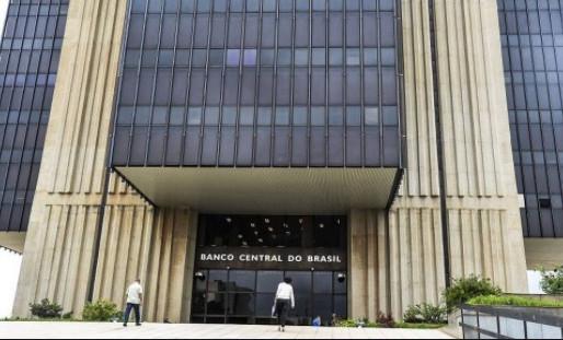 Prévia do PIB brasileiro registra alta de 4,89% em junho