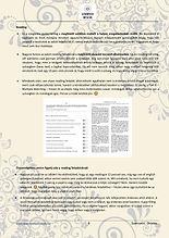 CAE booklet 2020_page-0008.jpg