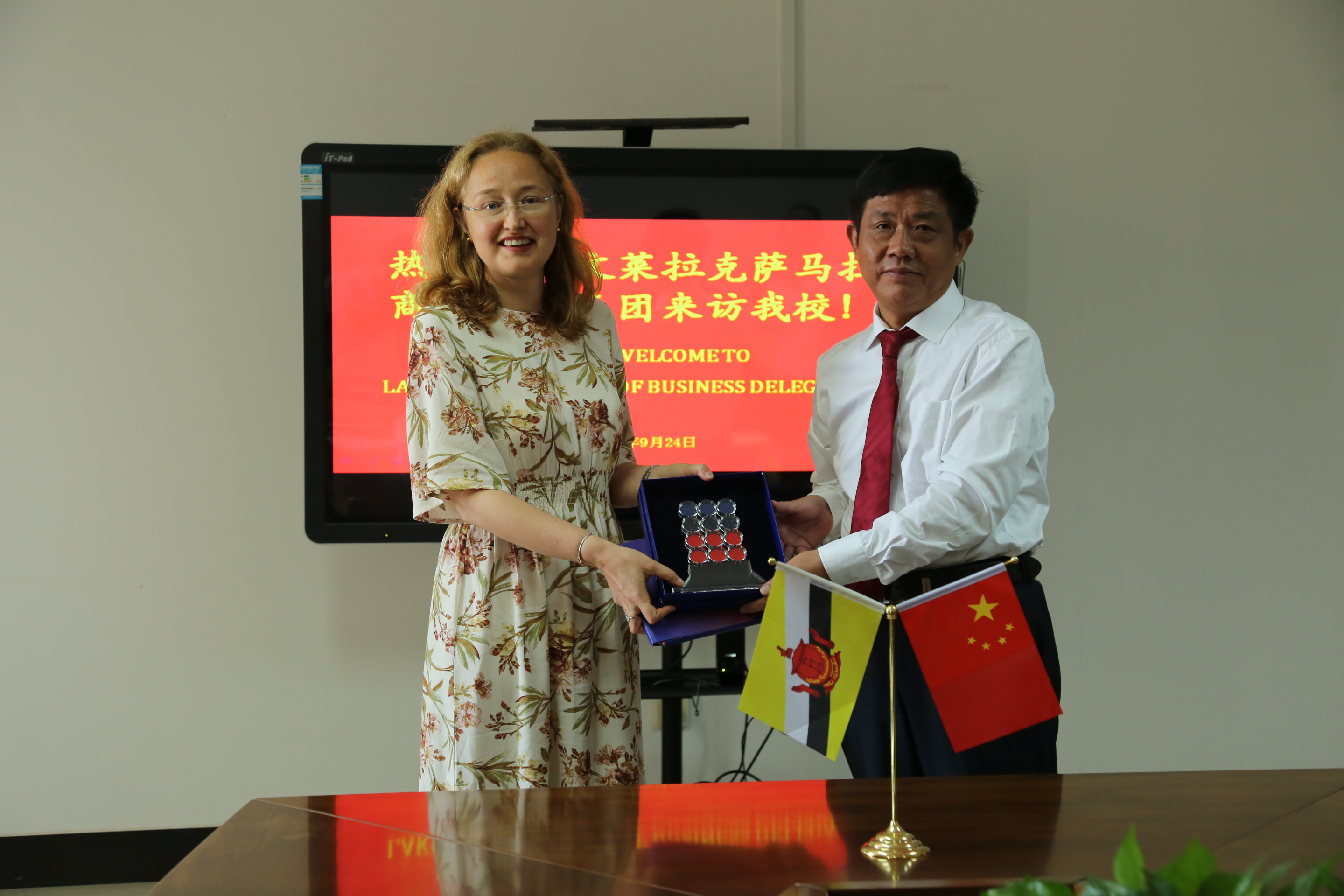MOU between LCB & Guangxi Science and Technology Normal University
