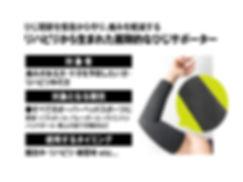 説明1WEB.jpg