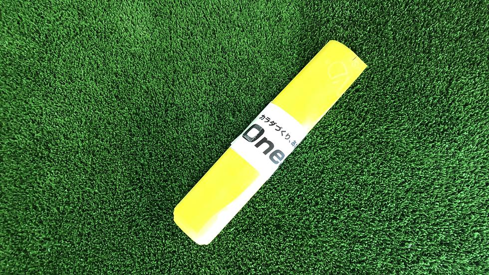 セラバンド 黄(シン)厚さ; 0.15mm 長さ;約1.3m