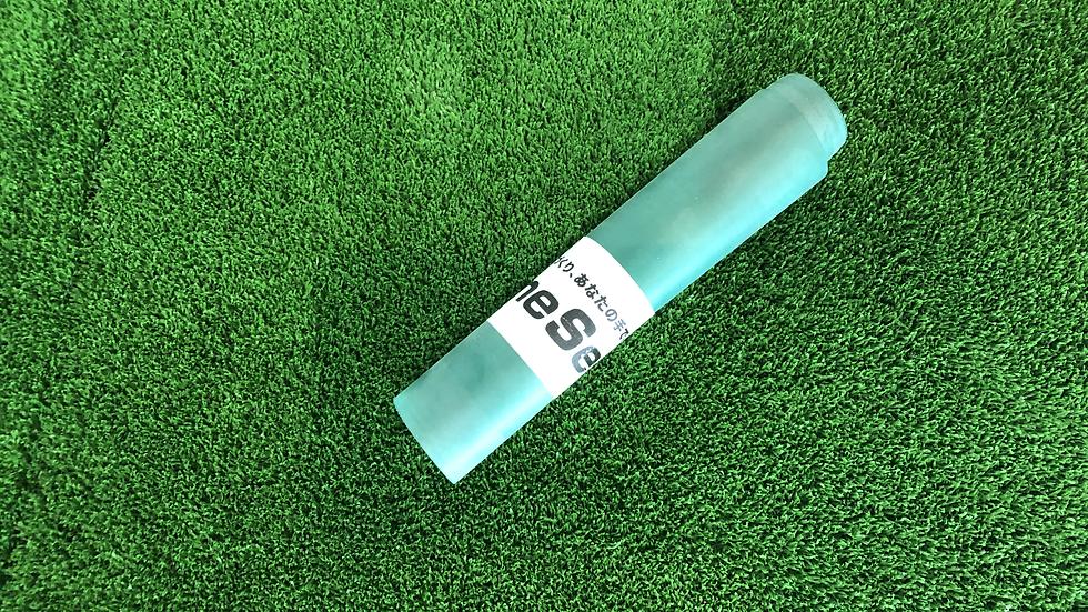 セラバンド 緑(ヘビー) 厚さ;0.25mm 長さ;約1.3m