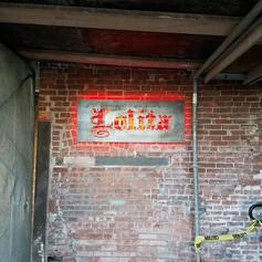 Lolita Wall Sign