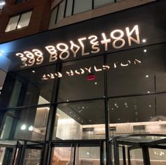 399 Boylston St. Custom Sign