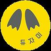 듀자미로고_ABOUT-01.png
