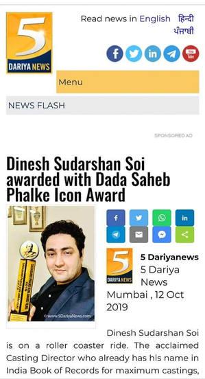 DPIAF News (30).jpeg