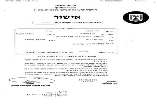Israeli Ph.D Certificate