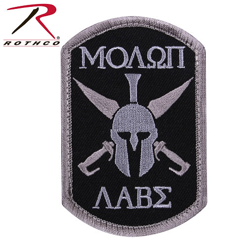 Moaon Labe Patch