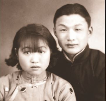 Tsu Hung and Maria Sieh at the time of their marriage