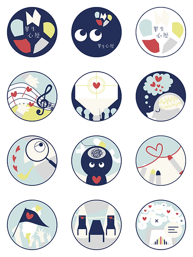 badges-all.png