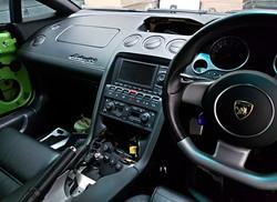 Lamborghini trims being stripped