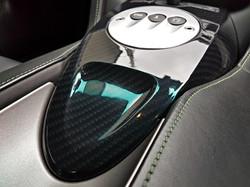 Lamborghini interior trim hydro dipped
