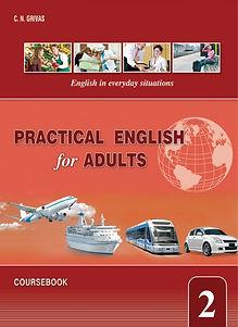 practical_english_2.jpg