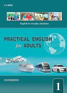 practical_english_1.jpg