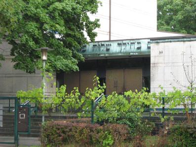 Stellungnahme zum antisemitischen Angriff auf  jüdischen Studenten vor  Hamburger Synagoge