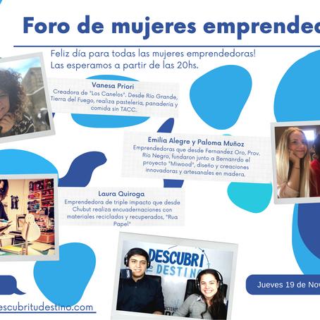 Programa especial: Hoy Foro debate por el día internacional de la mujer emprendedora