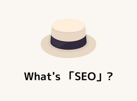 【福島の初心者の方向け】Webマーケティングの専門用語集<SEO編>