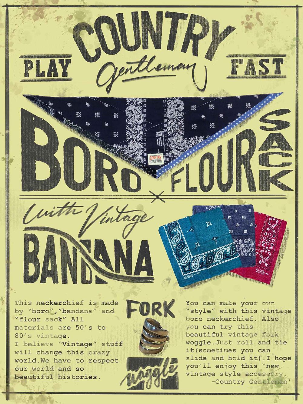 ヴィンテージボロネッカチーフの広告
