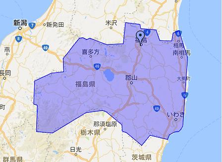 リスティング広告は福島に限定できる